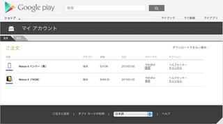 スクリーンショット(2013-01-30 12.05.48).png