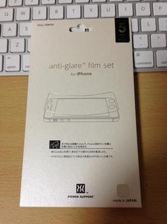 th_写真 2012-11-23 2 32 02.jpg